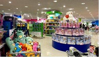 Ярославль магазин детских игрушек